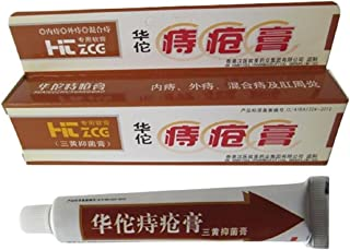 2pcs/ Lot Chinese Herbal Musk Hemorrhoids Ointment, Anal cream (25gm Each)
