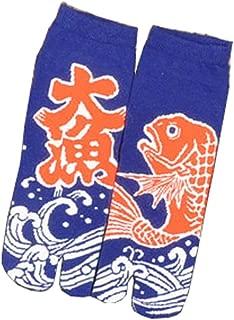 Kimono estilo japonés sandalia Split Toe Tabi Ninja Geta calcetines Geisha calcetines para hombres, E-23