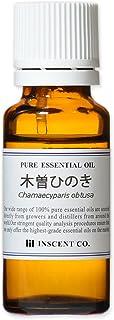 木曽ひのき 20ml ヒノキ インセント エッセンシャルオイル 精油 アロマオイル