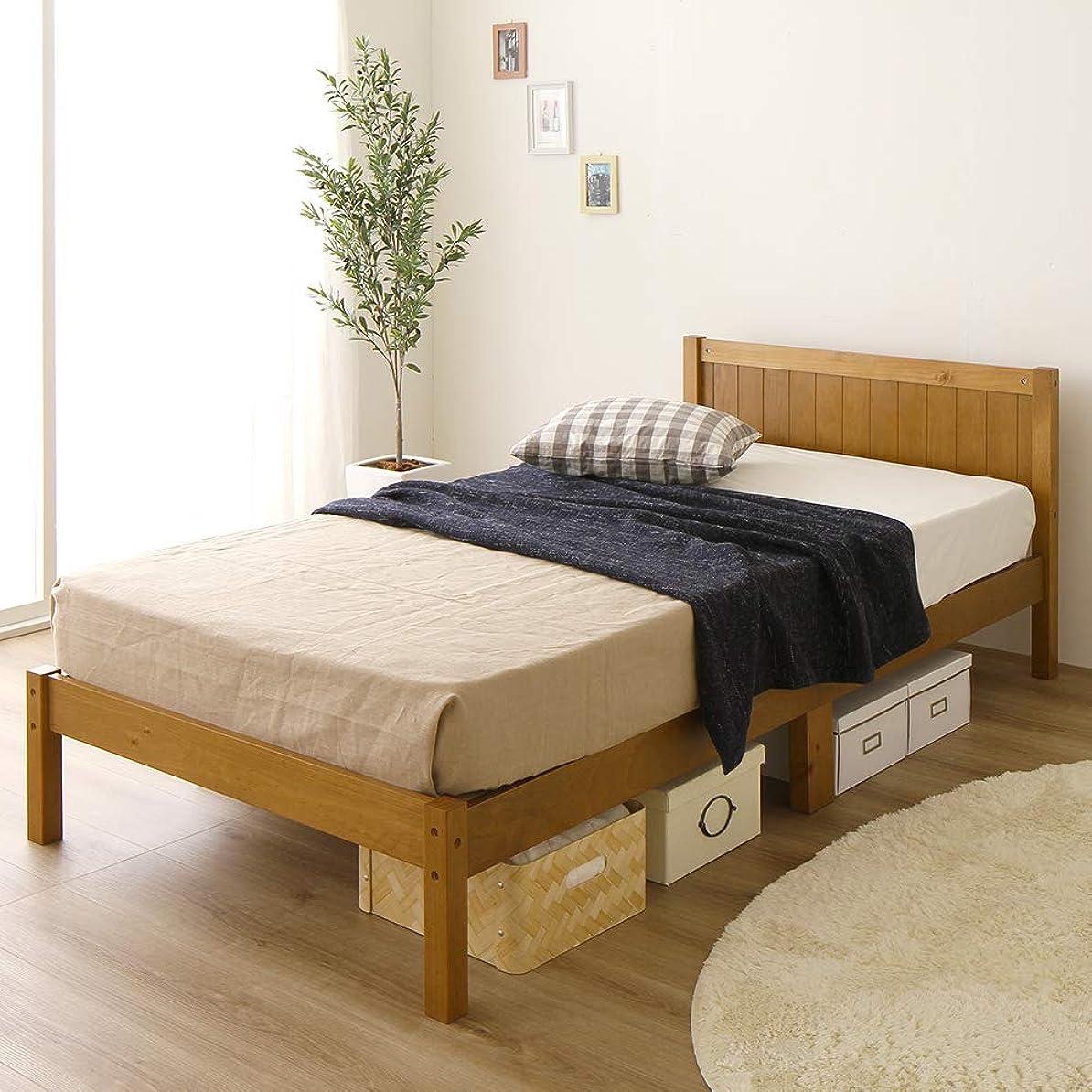 束抜本的な男やもめカントリー調 天然木 布団対応 頑丈タイプ すのこベッド シングル(フレームのみ)『Mina』ミーナ ライトブラウン