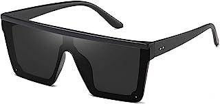 Oversized Square Sunglasses for Women Men Fashion Siamese...