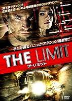 ザ・リミット [DVD]