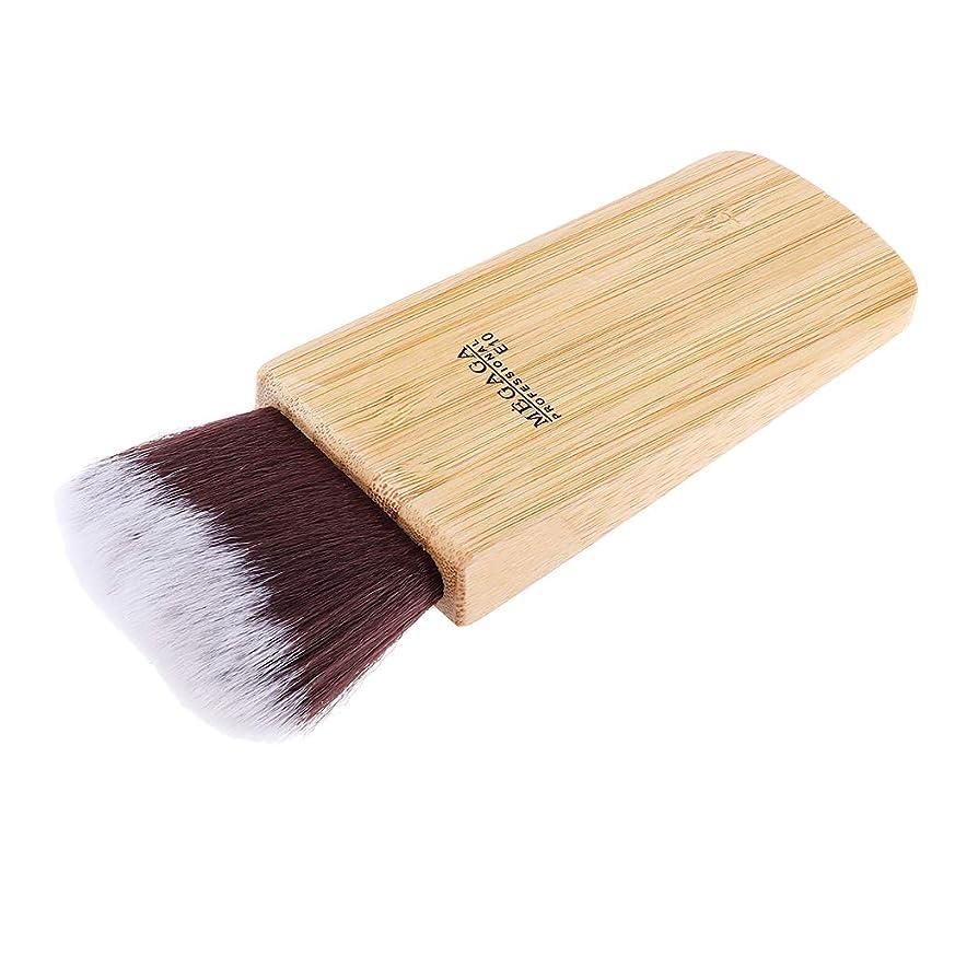 夏フォーラムにもかかわらずSM SunniMix ネックダスターブラシ ヘアカット ネックブラシ ヘアブラシ メイクブラシ 理髪店 ツール