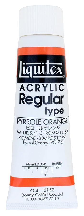 浸漬クーポン統計的リキテックス アクリル絵具 リキテックスカラー レギュラータイプ ピロールオレンジ 152 60ml(2OZ)
