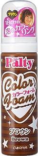 パルティ カラーフォーム ブラウン 40g【HTRC2.1】
