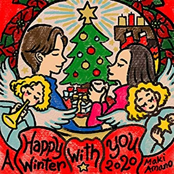 A Happy Winter With You (2020 Ver.)