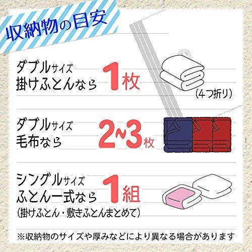 レック防ダニふとん圧縮袋(LL)2枚入(自動ロック式)O-849
