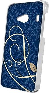 スマQ Qua phone QX KYV42 ヨーロピアン スマホケース ハードケース KYOCERA 京セラ キュアフォン キューエックス au ami_(B.ブルー)