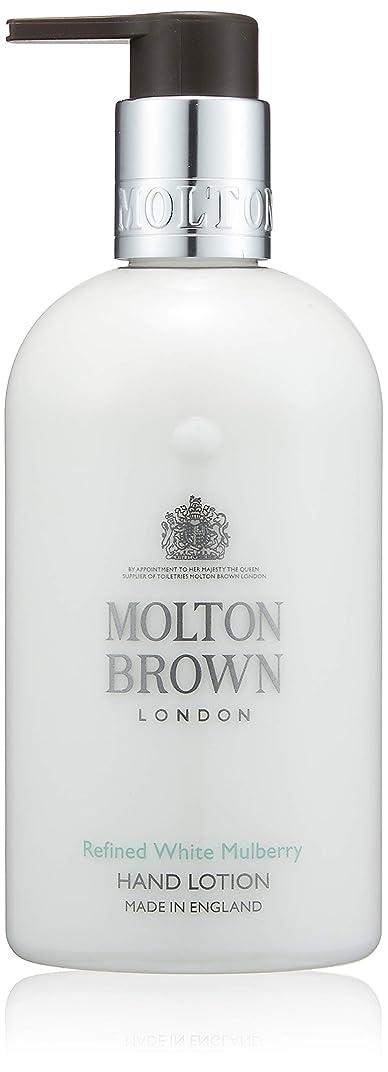 マニフェスト十三十MOLTON BROWN(モルトンブラウン) ホワイトマルベリー コレクションWM ハンドローション