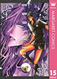 BRONZE -Special Edition- 15 (マーガレットコミックスDIGITAL)