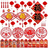 """HONGBAO - This 12-piece set Ox pattern style 2021 Chinese festive red envelopes are ideal for gifting money, gold coins, or jewelry during Chinese New Year, weddings, birthdays, and other special occasions. FU CHARACTER - The Chinese word Fu means """"w..."""