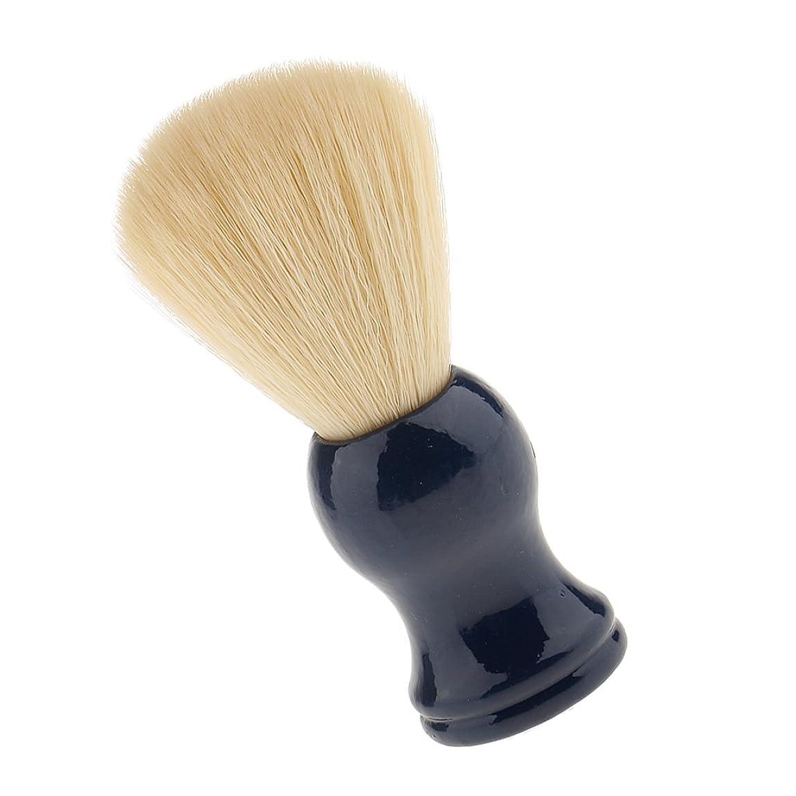 引き付ける消毒するサイドボードKesoto シェービングブラシ 美容院用工具 理髪用 スキンケア サロン 便利グッズ ひげブラシ 首/顔 散髪整理  1点