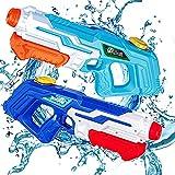 NextX Wasserpistole 2er-Set, 1.2L Super Squirt Spritzpistolen mit 10m Großer Reichweite, Wasser Blaster Pool Spielzeug Geschenk für Kinder Erwachsene Junge Sommer Outdoor Garten Strand Pool Partys