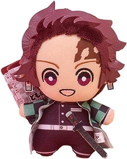 Anime Cartoon Plush Dolls, Little Cute Plush Toys Anime Demon Slayer's Blade Peripheral Yadouzi Tanjiro Plush Doll Toys Cu...