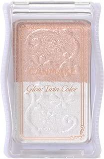 井田制药CANMAKE GLO双色05 粉色珍珠色 3.5 g