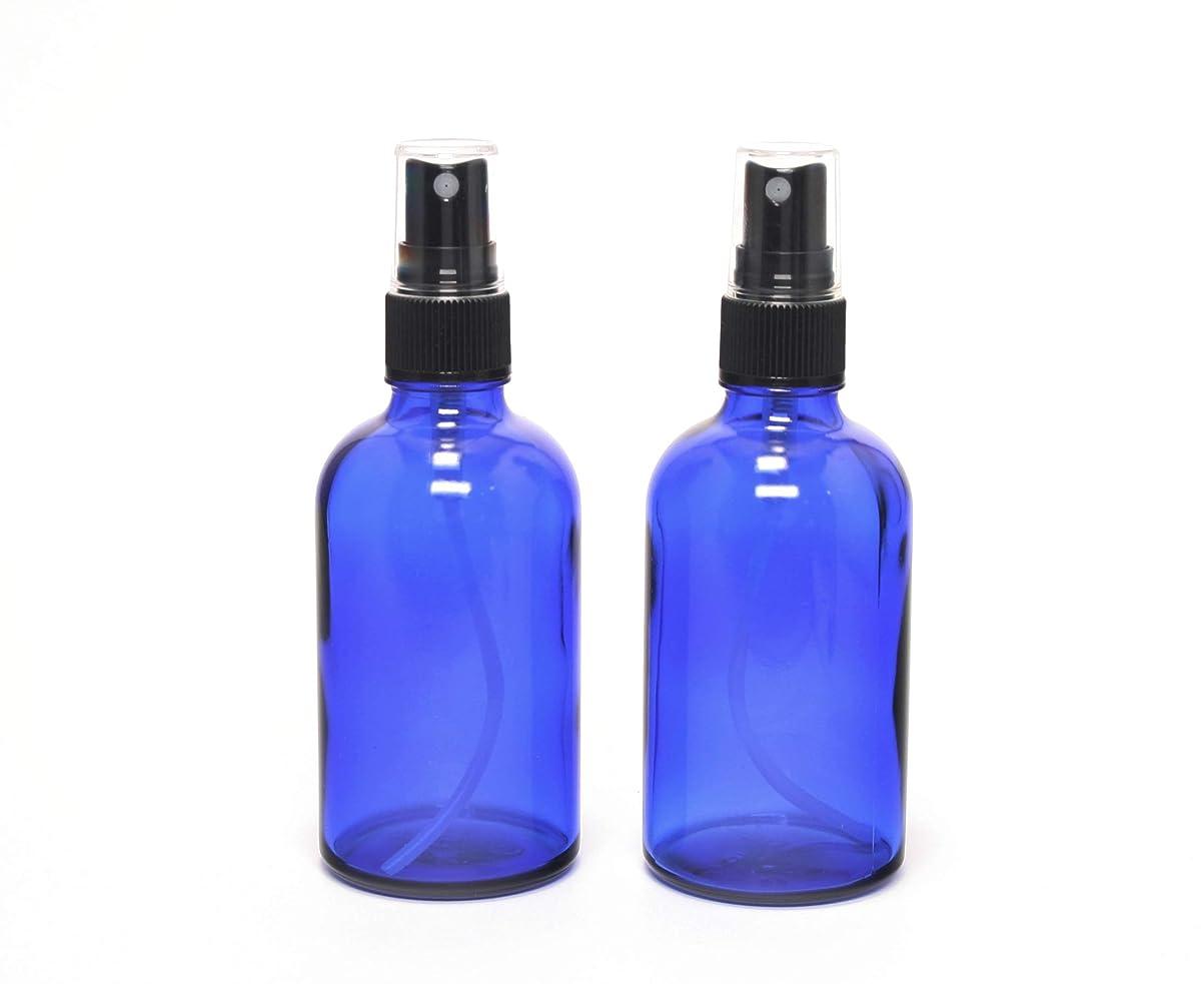 無しリード重要な遮光瓶 蓄圧式ミストのスプレーボトル 100ml コバルトブルー / ( 硝子製?アトマイザー )ブラックヘッド × 2本セット / アロマスプレー用