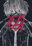 スマイル(1) (角川コミックス・エース)