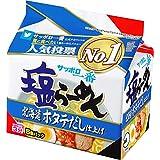 サンヨー食品 サッポロ一番 塩らーめん 北海道 ホタテだし仕上げ 5食パック ×6箱