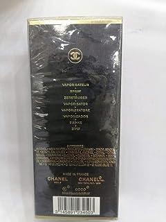 Coco by Chanel for Women Eau de Toilette 50ml