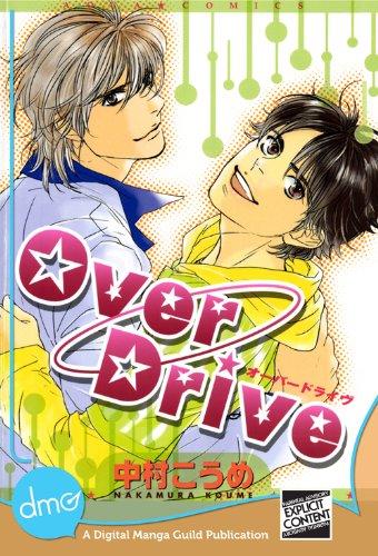 OverDrive (Yaoi Manga) (English Edition)