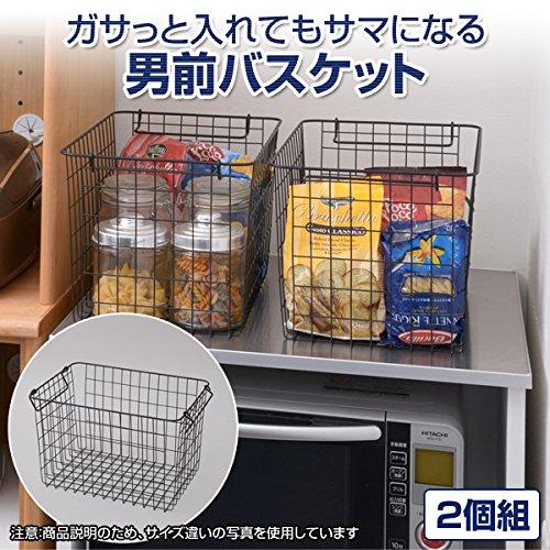 山善YAMAZEN『ワイヤーバスケット』