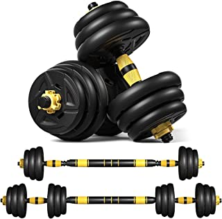 ER KANG Adjustable Fitness Dumbbells Set, 44lbs Free Weights Dumbbells with Connecting Rod Used As Barbell for Home Gym, Workout, Whole Body Training, 2 Pieces/Set, Ship from The US
