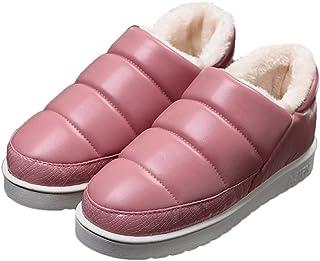 8色 秋冬 スリッパ 室内用ブーツ メンズ レディース ボア付き 綿入り ルームシューズ 室内履き 妊婦 婦人靴 厚底 滑り止め 防寒 保温 撥水加工 オシャレ ブラック ピンク グレー ブラウン