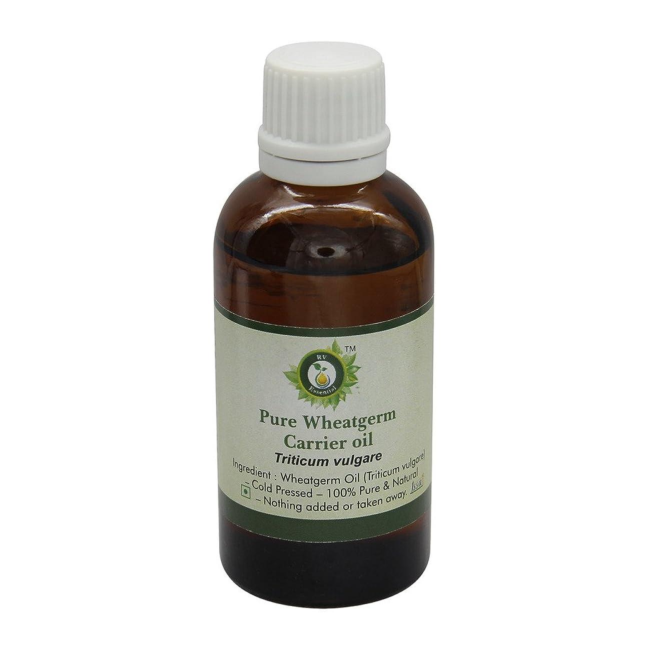 樫の木貝殻詳細にR V Essential ピュア小麦胚芽キャリアオイル50ml (1.69oz)- Triticum Vulgare (100%ピュア&ナチュラルコールドPressed) Pure Wheatgerm Carrier Oil