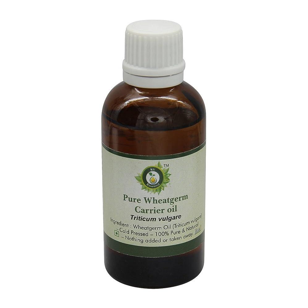 空白ハリケーンほとんどの場合R V Essential ピュア小麦胚芽キャリアオイル30ml (1.01oz)- Triticum Vulgare (100%ピュア&ナチュラルコールドPressed) Pure Wheatgerm Carrier Oil