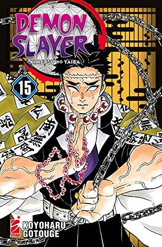 Demon slayer. Kimetsu no yaiba (Vol. 15)