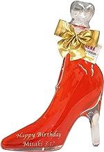きざむ 名入れ シンデレラシュー シンデレラ ガラスの靴 リキュール 酒 ギフト 350ml レッド