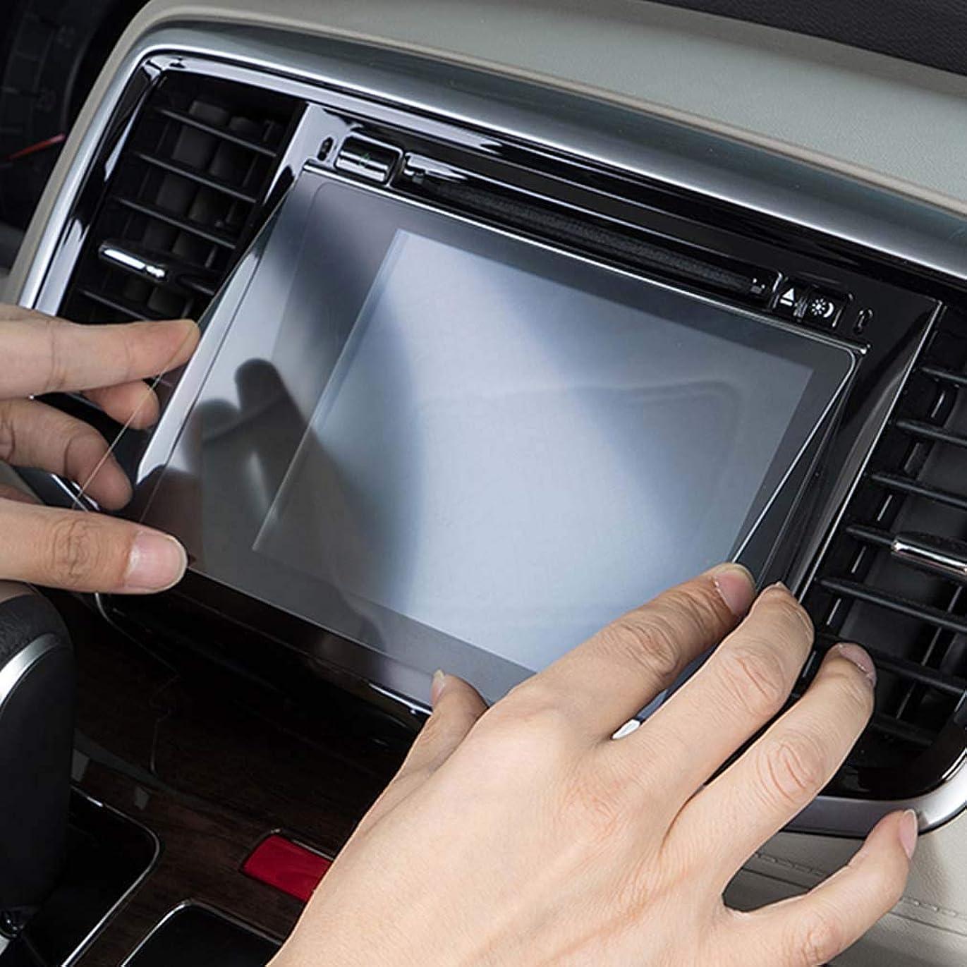 ティッシュ販売員温度6.5インチ ユニバーサルタイプカーナビゲーション保護ガラスフィルム HDクリアスクリーンプロテクターフィルム 防気泡 防キズ 142x75mm