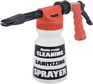 Gilmour Cleaning Sprayer Foamaster II Multi-Ratio Spray Gun 1609706073