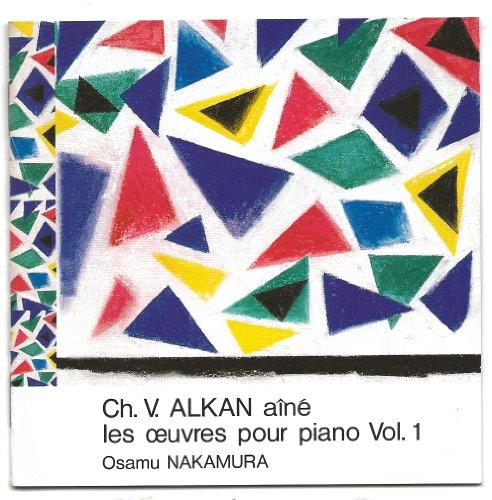 アルカン選集 vol.1