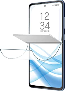 Mast cart エッジに密着!! Galaxy Note9 TPU 液晶 保護 フィルム 2枚セット SCV40 / SC-01L 1653