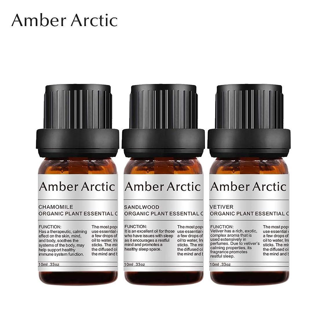 受粉者ポンペイ歴史Amber Arctic ジャスミン サンダル ウッド カモミール 精油 セット、 ディフューザー - 3×10 ミリリットル 用 100% 純粋 天然 アロマ エッセンシャル オイル