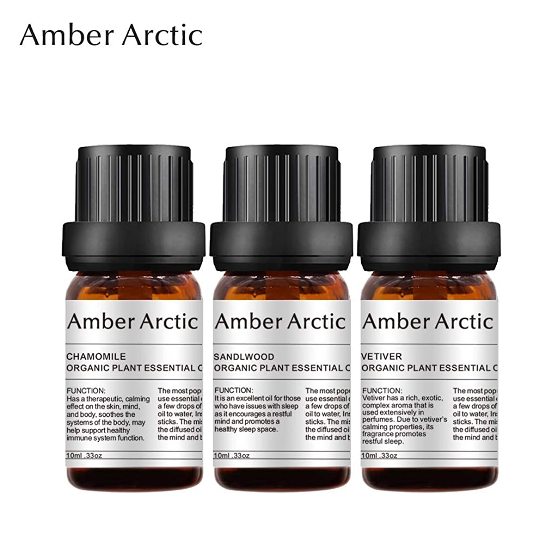 ヒゲクジラウィスキーおなじみのAmber Arctic ジャスミン サンダル ウッド カモミール 精油 セット、 ディフューザー - 3×10 ミリリットル 用 100% 純粋 天然 アロマ エッセンシャル オイル