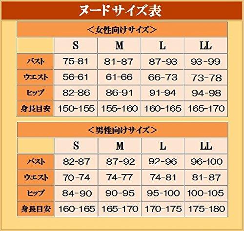 『1387 【cos-presure】ギルティクラウン 桜満集 風衣装◆コスプレ』の2枚目の画像