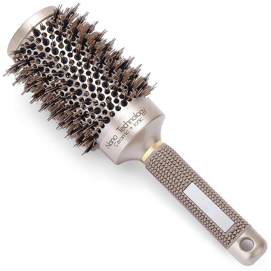 高度な航空機吐くCepillo redondo para el cabello Nano Térmico Barril cerámico con cerdas de jabalí natural para secar, peinar, rizar, enderezar, crear brillo, proteger el cabello,#1