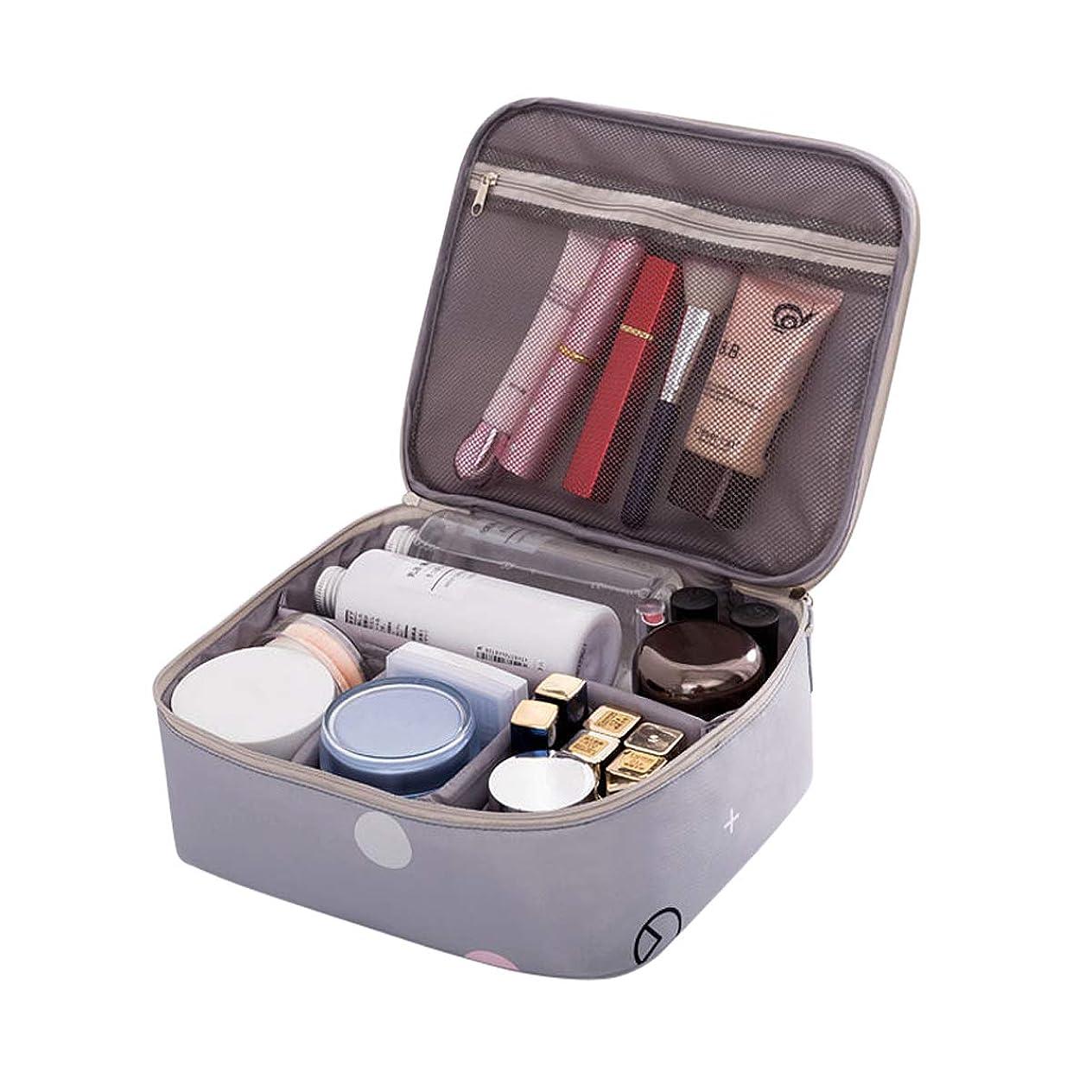 誘う海峡ひも講堂Coolzon化粧ポーチ 防水 機能的 大容量 化粧バッグ 軽量 化粧品収納 メイクボックス 折畳式 可愛い 旅行 出張( グレー)