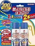 蚊がいなくなるスプレー 200日 無香料 45ml×2本 製品画像