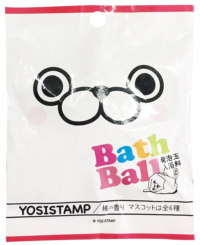 超越するであるアーティストヨッシースタンプ 入浴剤 バスボール おまけ付き 桃の香り ABD-004-001