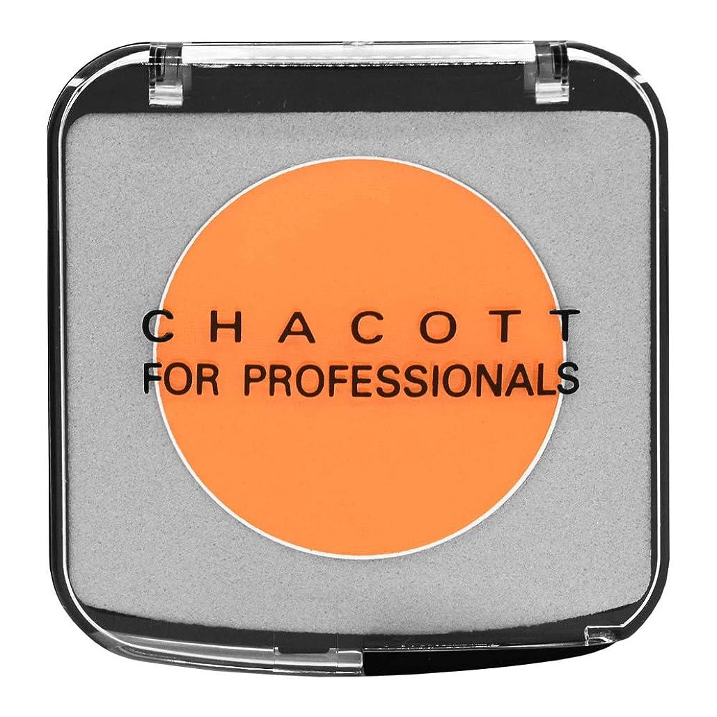 トランジスタテレックスロケーションCHACOTT<チャコット> カラーバリエーション 622.オレンジ
