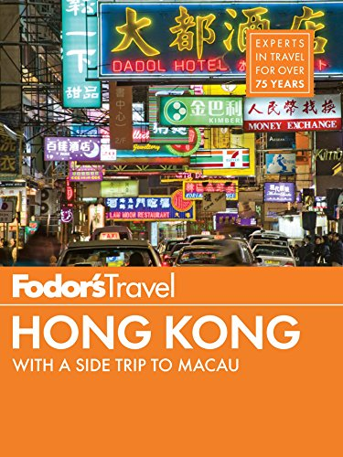 Fodor's Hong Kong: with a Side Trip to Macau (Full-color Travel Guide Book 7)