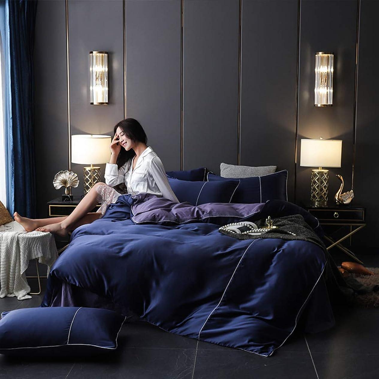 掃除借りている挑発するシルク 刺繍 綿サテン 寝具カバーセット, 4 ピース ジャカード ソフト 快適 綿 夏 クールな 肌-フレンドリー 寝具ベッド ファスナー付け-g