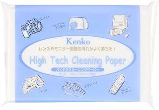 Kenko クリーニング用品 ハイテククリーニングペーパー お徳用5個セット 10枚×5個 872475