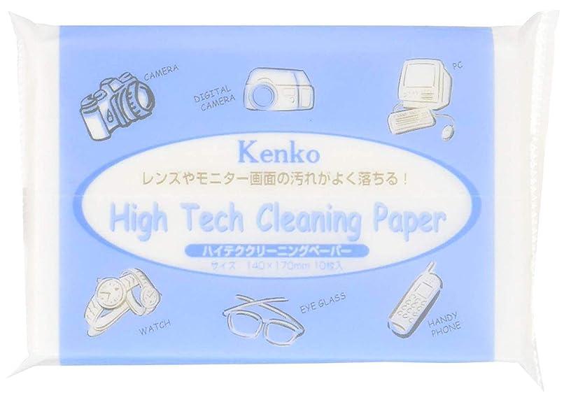 不適当宝牧師Kenko クリーニング用品 ハイテククリーニングペーパー お徳用5個セット 10枚×5個 872475