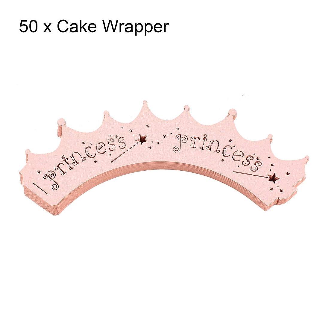 排除別のカセットSaikogoods 50個のレーザーカットカップケーキラッパー クラウン形状 マフィンケース ケーキ紙コップライナー 赤ちゃんプリンセス 誕生日パーティーの装飾 ピンク