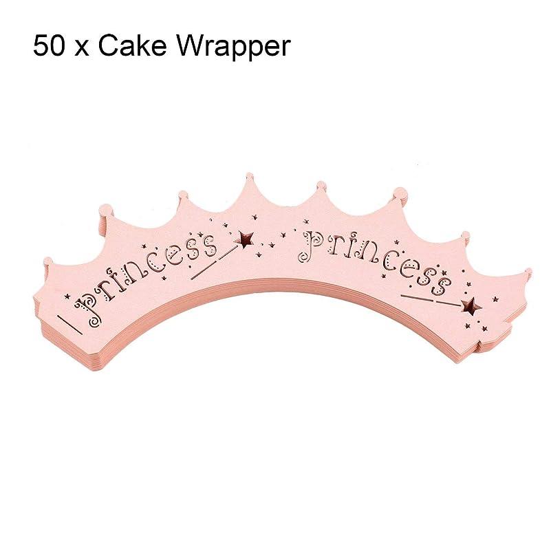 から器具中世のSaikogoods 50個のレーザーカットカップケーキラッパー クラウン形状 マフィンケース ケーキ紙コップライナー 赤ちゃんプリンセス 誕生日パーティーの装飾 ピンク