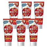 【Amazon.co.jp限定】 チャオ (CIAO) キャットフード 糖質フリーちゅ~ぶ まぐろ 80g×6本パック